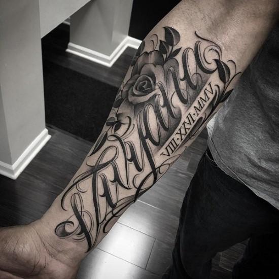 Forearm Tattoo Designs
